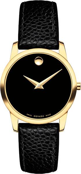 Женские часы Movado 0607016-m movado museum classic 0607016
