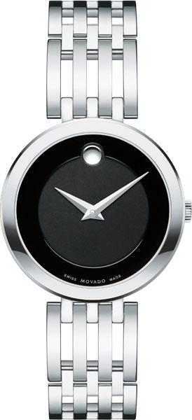 Женские часы Movado 0607051-m movado 0606838