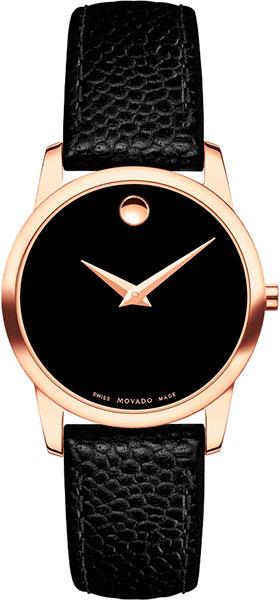 Женские часы Movado 0607061-m movado museum classic 0607061