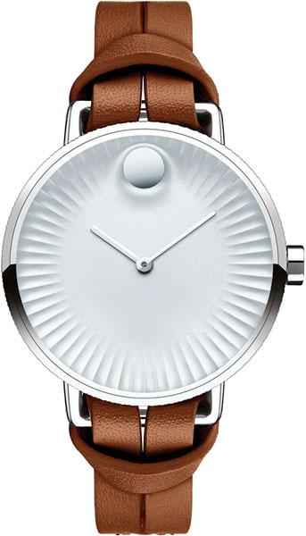 Женские часы Movado 3680035-m