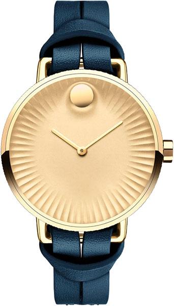 Женские часы Movado 3680036-m цены онлайн