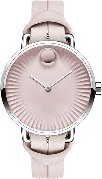 Женские часы Movado 3680037-m