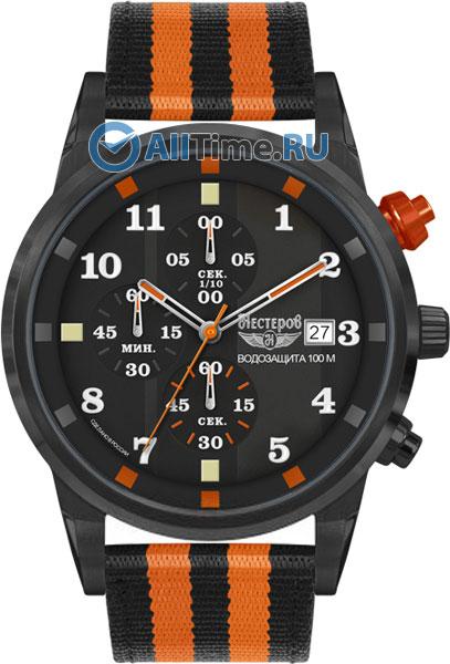 2d9271b1 Наручные часы Нестеров H058932-175EOR — купить в интернет-магазине ...