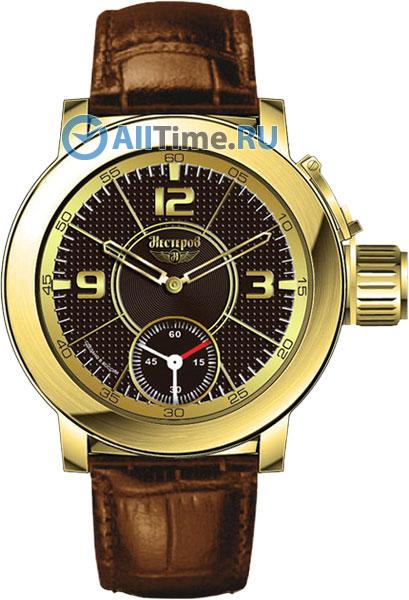 9133c4fb Наручные часы Нестеров H065712-15BR — купить в интернет-магазине ...
