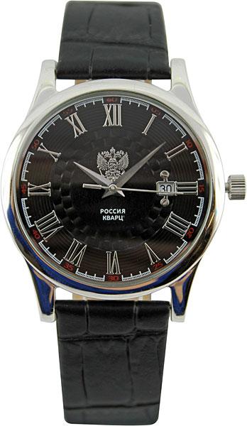 Мужские серебряные часы Ника