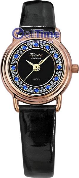 Женские часы Ника 0002.0.1.56