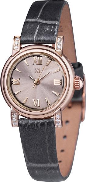 Женские часы Ника 0012.2.1.83A ника сб5 45