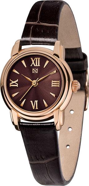 Женские часы Ника 0019.0.1.63A цена и фото