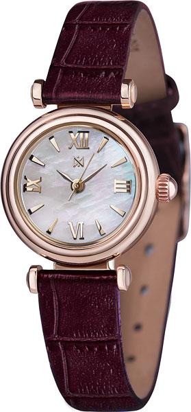 Женские часы Ника 0020.0.1.33A ника сб5 45