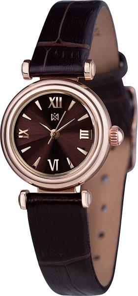 Женские часы Ника 0020.0.1.63A