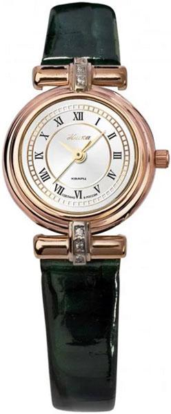 Женские часы Ника 0006.2.1.21