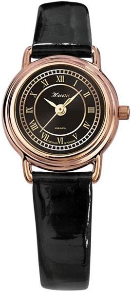 Женские часы Ника 0006.2.1.51
