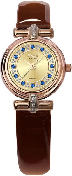 Женские часы Ника 0006.2.1.46