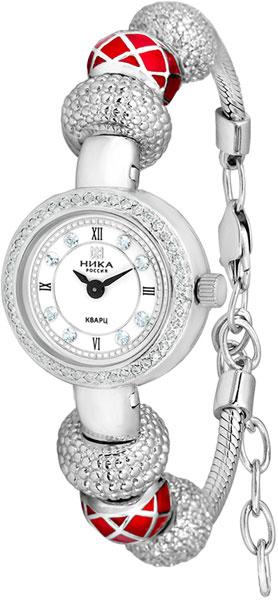 Наручные часы Ника 0071.2.9.17D — купить в интернет-магазине AllTime ... 00ada4be61e