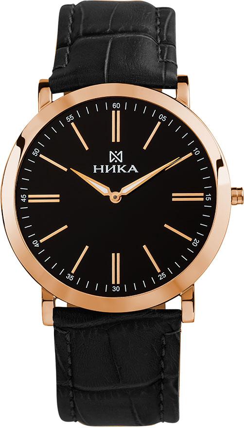 Мужские часы Ника 0100.0.1.55B все цены