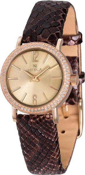 Женские часы Ника 0102.2.1.84B