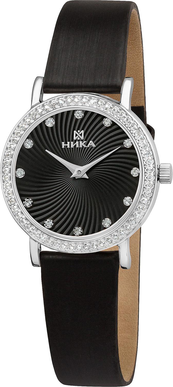 Женские часы Ника 0102.2.9.56B цена и фото