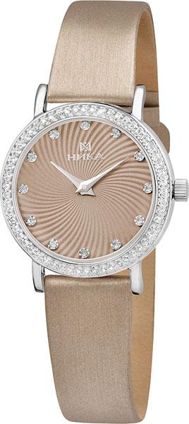 Женские часы Ника 0102.2.9.91A женские часы ника 0450 2 1 56a