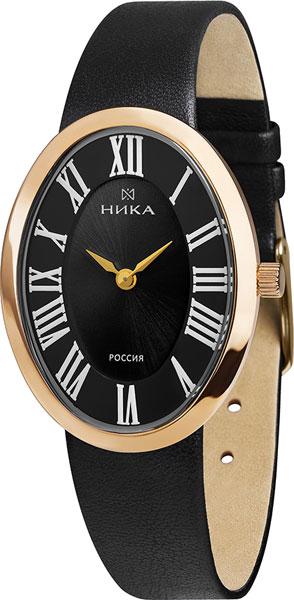 Фото «Российские золотые наручные часы Ника 0106.0.1.51A»