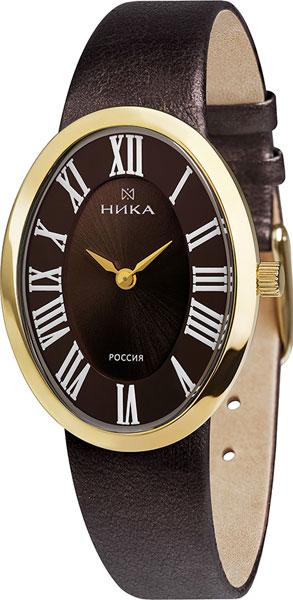 Женские часы Ника 0106.0.3.61A женские костюмы классического стиля