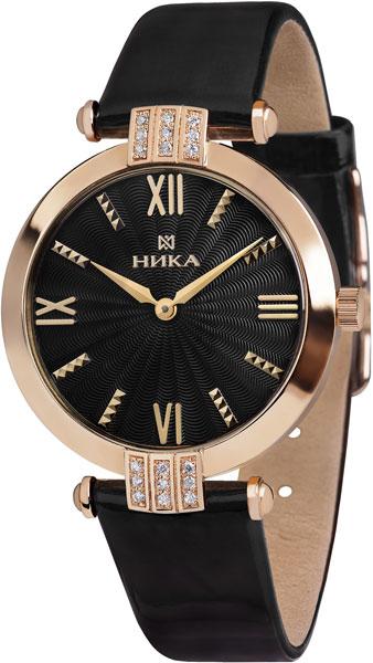 Женские часы Ника 0111.2.1.51B