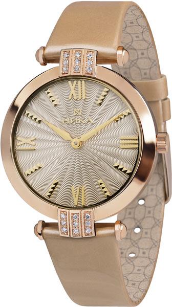 Женские часы Ника 0111.2.1.81A
