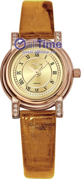 Женские часы Ника 0012.2.1.41