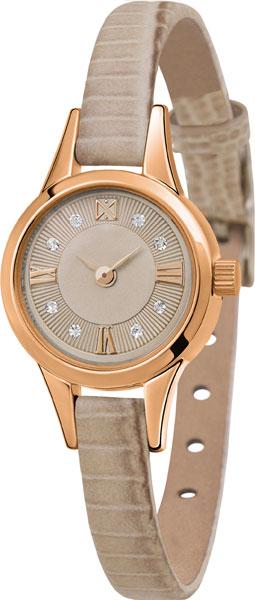 Женские часы Ника 0303.0.1.83C