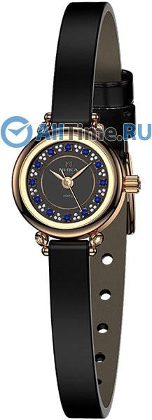 Женские часы Ника 0311.2.1.56