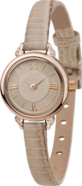 Женские часы Ника 0311.2.1.83B