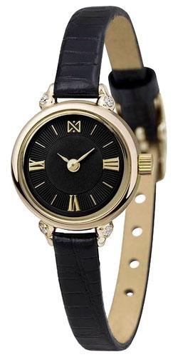 Женские часы Ника 0311.2.3.53C