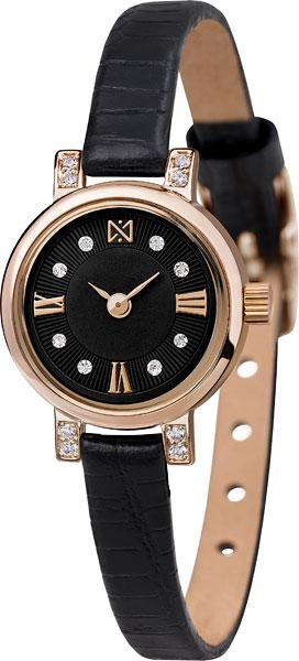 Фото «Российские золотые наручные часы Ника 0313.2.1.53D»