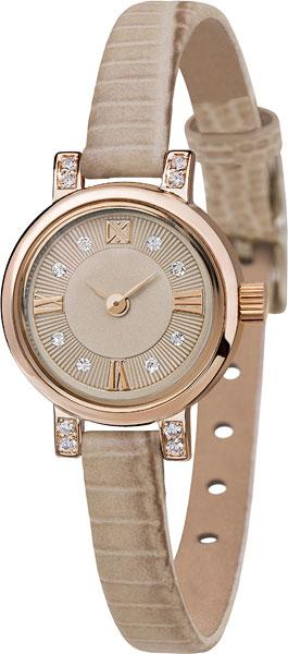 Женские часы Ника 0313.2.1.83C