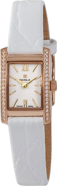 Женские часы Ника 0450.2.1.15