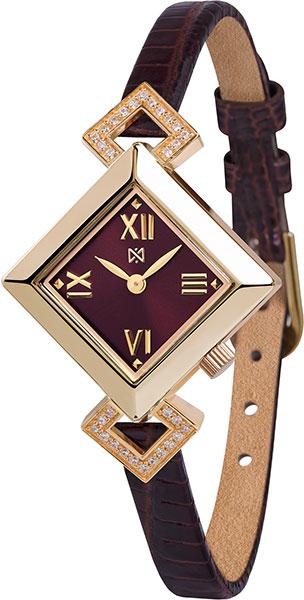 Женские часы Ника 0910.2.1.61A