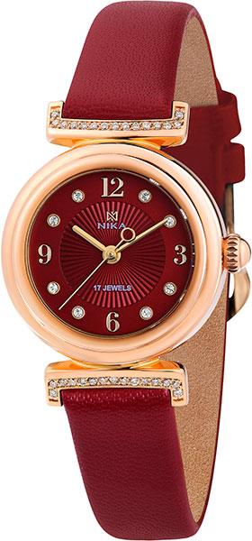 Женские часы Ника 1008.7.1.86A