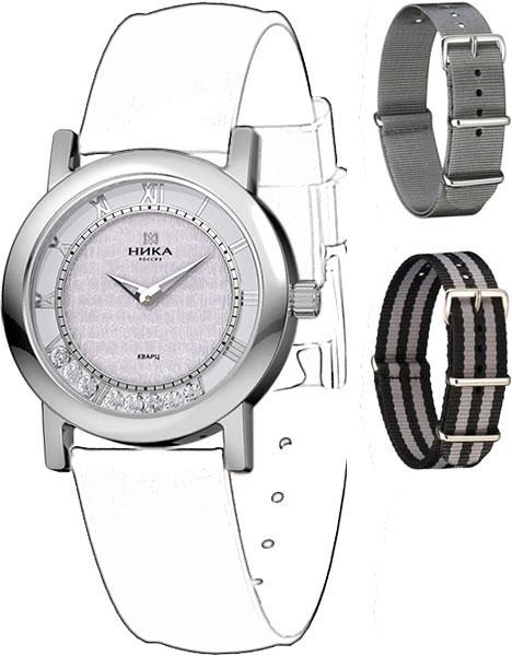 Женские часы Ника 1021.0.9.21H.01 все цены