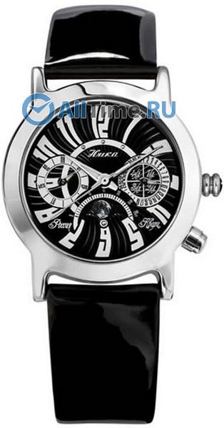 Женские часы Ника 1025.0.9.82H