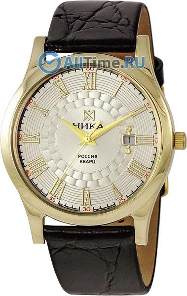 Купить золотые часы наручные мужские в челябинске