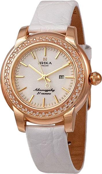 Женские часы Ника 1071.1.1.15A дизайн панков турецкий браслеты для глаз для мужчин женщины новая мода браслет женский сова кожаный браслет камень
