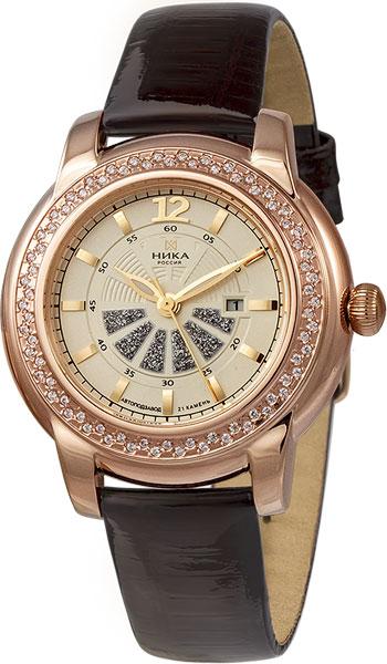 Женские часы Ника 1071.2.1.44A