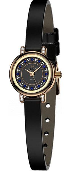 лучшая цена Женские часы Ника 0313.2.1.56