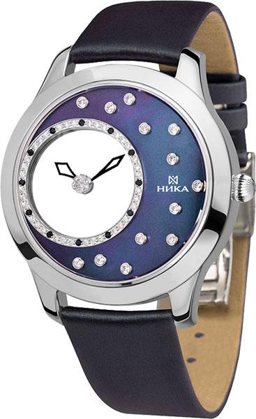 Женские часы Ника 1209.32.9.86A