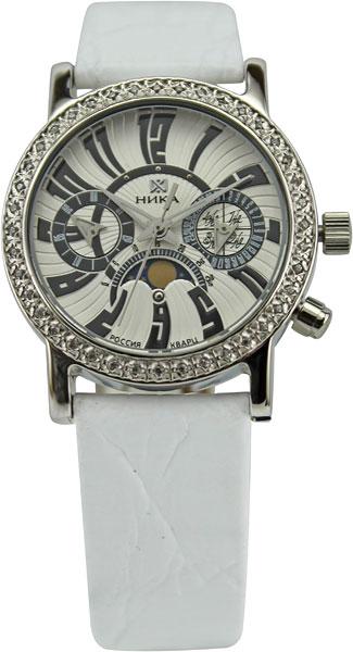 Часы ника серебряные луна