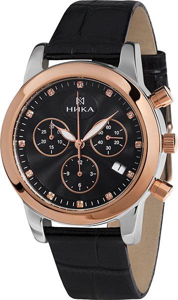 лучшая цена Женские часы Ника 1306.0.19.56C
