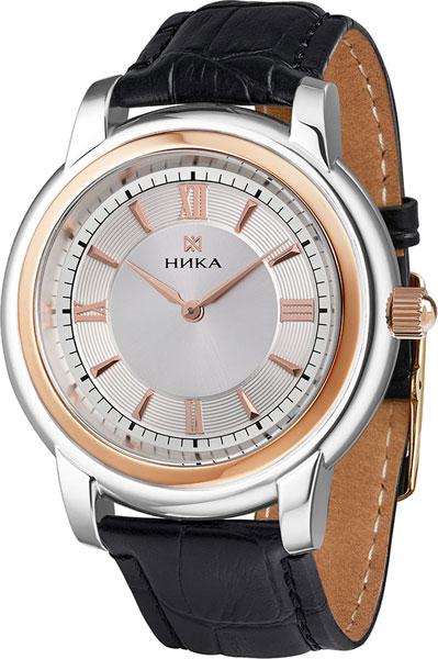 лучшая цена Мужские часы Ника 1358.0.19.23E
