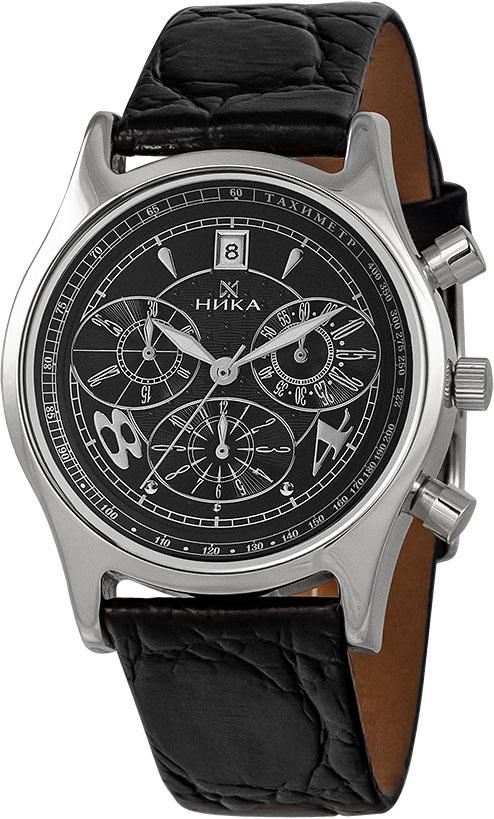 Мужские часы Ника 1850.0.9.52B все цены