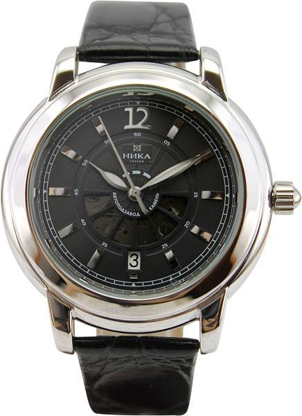 e0dcfcbe4c02 Г. Интересна серия корпуса часов данной модели полностью выполняются из  титана.
