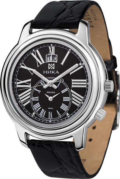 Часы ника серебро продать час стоимость в в лимузина пензе