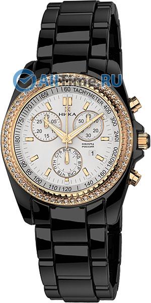 наручные женские часы ника из серебра